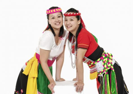 Taiwan Aboriginal Ladies