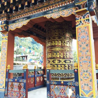 Prayer Wheel, Bhutan